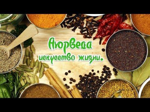 zhenskaya-masturbatsiya-s-tochki-zreniya-ayurvedi