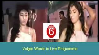 Video Vulgar Words Used in Live Programme Of Pakistan MP3, 3GP, MP4, WEBM, AVI, FLV November 2017