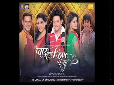 Video Pyaar Vali Love Story MUSIC LAUNCH (PART 2) download in MP3, 3GP, MP4, WEBM, AVI, FLV January 2017