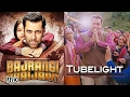 Salmans Tubelight is 5X better than Bajrangi Bhaijaan waptubes