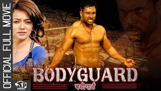 Video New Nepali movie : BODY GUARD Ft. Aakash Shah MP3, 3GP, MP4, WEBM, AVI, FLV Desember 2018