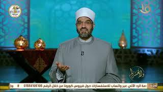 سيدنا محمد النبي المحب للعلم والمعرفة