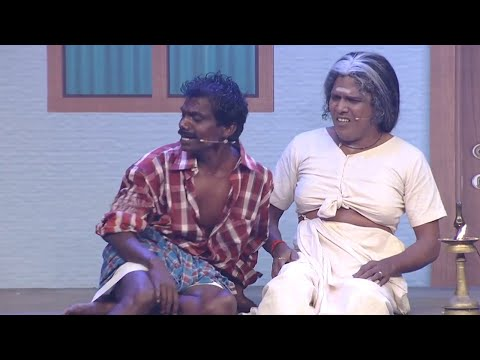 Comedy Festival I Mother - Son love....! I Mazhavil Manorama