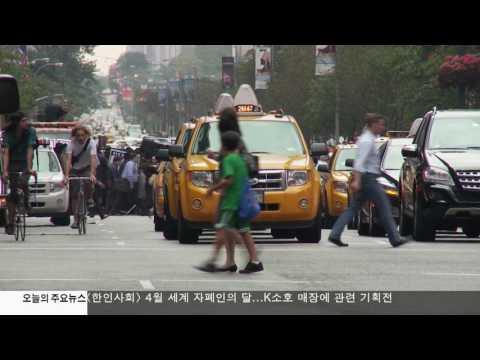 """유권자 61% """"미국, 잘못된 방향 가고있다"""" 3.30.17 KBS America News"""
