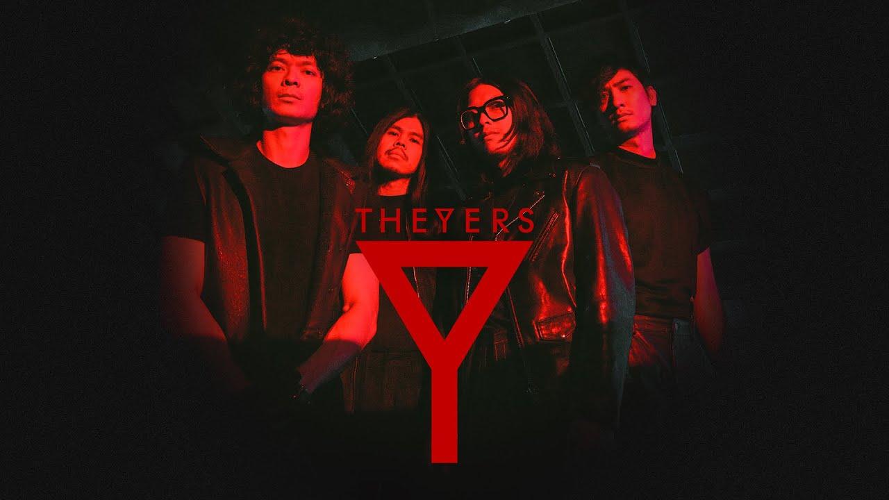 ตำรับยา - The Yers「Official MV」