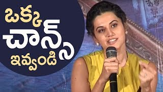 I Am Waiting To Do A Good Role In Telugu Movie Says Taapsee   TFPC