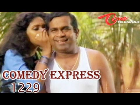 Comedy Express 1229 || Back to Back || Telugu Comedy Scenes