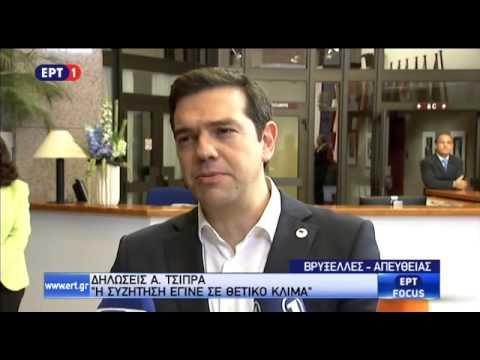 Δηλώσεις Αλ. Τσίπρα μετά το τέλος της Συνόδου Κορυφής