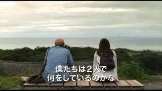 『カラカラ』予告編