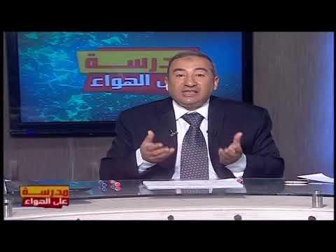 كيفية الاجابة على سؤال التعبير ؟- لغة عربية تانية ثانوي - أ/ سعيد هاشم