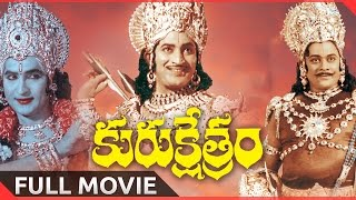 Video Kurukshetram Telugu Full Length Movie || Krishnam Raju ,Shoban Babu,Jamuna, Anjali Devi MP3, 3GP, MP4, WEBM, AVI, FLV Desember 2018