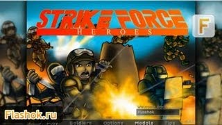 Видеообзор Strike Force Heroes