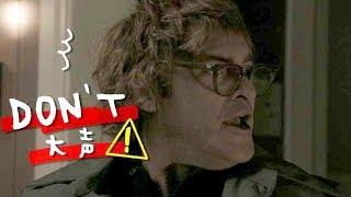 映画『ドント・ウォーリー』マナーCM