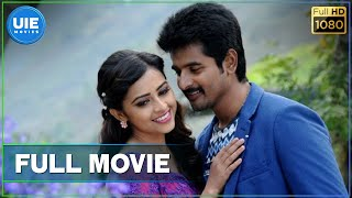 Video Kaaki Sattai Tamil Full Movie MP3, 3GP, MP4, WEBM, AVI, FLV Januari 2018