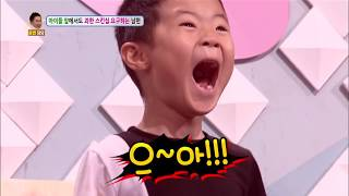 Video My husband constantly gropes me in front of our kids! [Hello Counselor / 2017.09.04] MP3, 3GP, MP4, WEBM, AVI, FLV Maret 2019