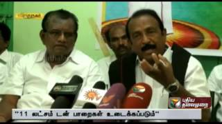 Vaiko warns about dangers to Mullaiperiyar and Idukki dams because of Neutrino project