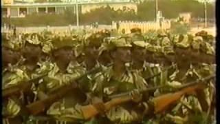 Regional Somali TV.