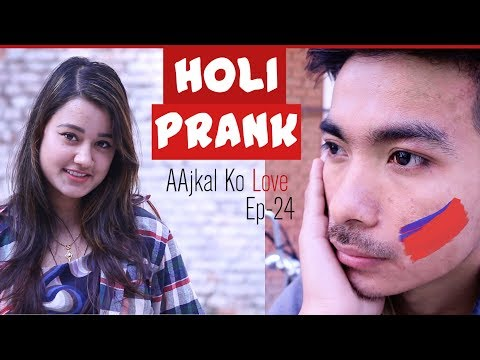 (Holi Prank | AAJKAL KO LOVE | Episode 24 | Nepali Short Comedy Film 2018 | Riyasha | Colleges Nepal - Duration: 3 minutes, 40 seconds.)