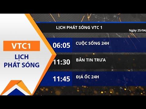 Lịch phát sóng VTC1 ngày 25/04/2017 | VTC1 - Thời lượng: 2 phút, 4 giây.