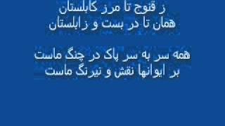 شاهنامه فردوسی - ۹- پادشاهی نوذر