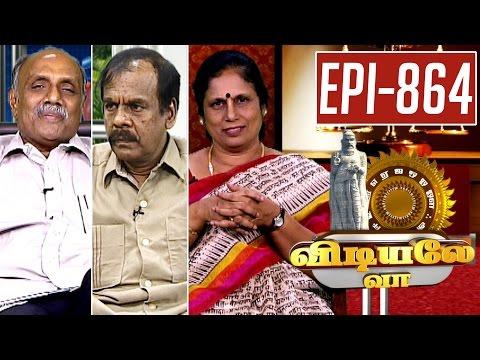Vidiyale-Vaa-Epi-864-09-09-2016-Kalaignar-TV