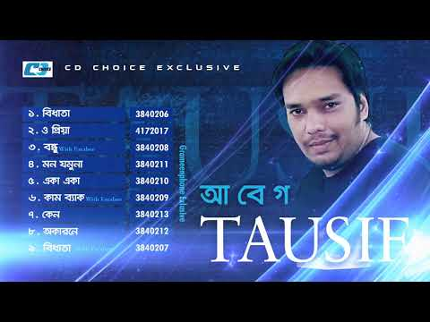 Abeg | আবেগ | Tausif | Farabee | Aditya Rupu | Omar Faruq | Official Audio Jukebox | Bangla Song