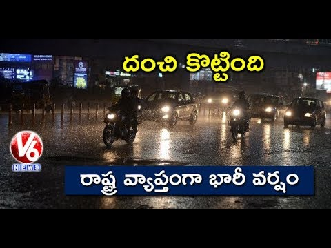 Heavy Rain Lashes Hyderabad City