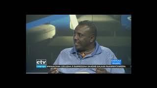 #EBC Oduu Afaan Oromoo