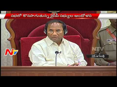 YS-Jagan-Supports-His-Comments-over-Judiciary-System-AP-Assembly-NTv