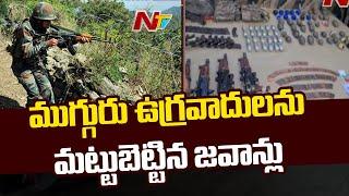 ముగ్గురుని మట్టుబెట్టిన జవాన్లు   3 heavily-armed militants lost life near LoC in Uri  