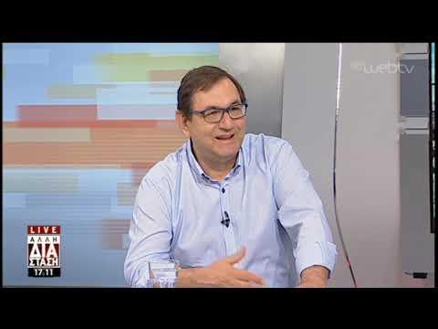 Ο Χρήστος Μαντάς είναι στην «Άλλη Διάσταση» | 10/07/2019 | ΕΡΤ