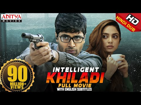 Intelligent Khiladi Hindi Dubbed Movie | Latest Hindi Dubbed Movie| Adivi Sesh, Sobhita Dhulipala
