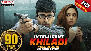 Video Intelligent Khiladi Hindi Dubbed Full Movie ( Goodachari ) | Adivi Sesh, Sobhita Dhulipala, Supriya MP3, 3GP, MP4, WEBM, AVI, FLV Maret 2019