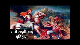 Video Manikarnika (Rani Laxmi Bai) | Most Dangerous Indian Warrior | Scindia Betrayel MP3, 3GP, MP4, WEBM, AVI, FLV November 2018