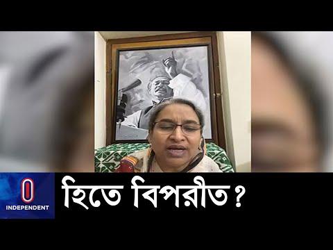 এইচএসসি পরীক্ষা বাতিলে সুফল না কুফল, কোনটির পাল্লা ভারী? | [HSC Canceled]