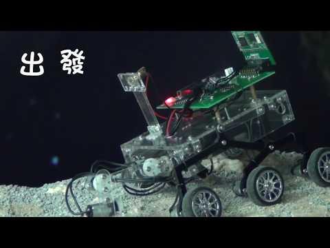 樂學網線上補習-思頂機器人-上火星的好奇號機器人
