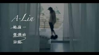 回首天生歌姬最美麗的音樂旅程網羅過去所有30首人氣單曲+展現A-Lin全部魅力天生歌姬踏入歌壇,首次發行精選,是最令人期待的...