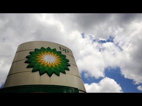 BP: Έρχεται νέο κύμα περικοπών – economy