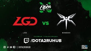 LGD vs Mineski, PGL Open Bucharest, game 2 [Maelstorm, 4ce]