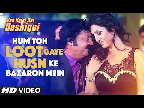 Hum Toh Loot Gaye Husn Ke Bazaron Mein Video Song