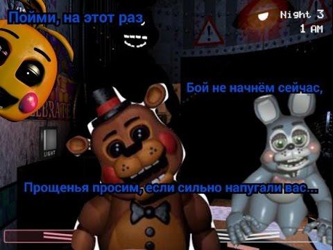 Пойми, на этот раз...|Песня на русском (видео)