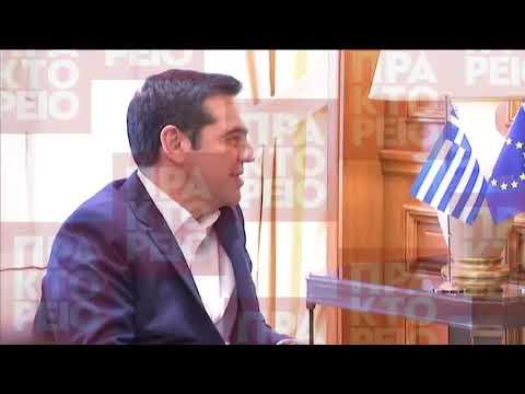 Συνάντηση του πρωθυπουργού Αλέξη Τσίπρα με τον Πιέρ Μοσκοβισί