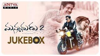 Manmadhudu 2 Movie Full Songs Jukebox || Akkineni Nagarjuna, Rakul Preet || Chaitan Bharadwaj