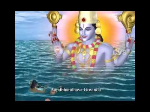 Video SRI VENKATESWARA NAMALU download in MP3, 3GP, MP4, WEBM, AVI, FLV January 2017