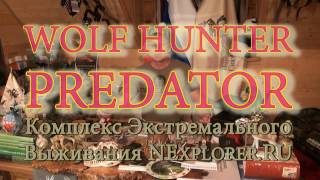Nonton                                                                  Wolf Hunter Predator 2017 Film Subtitle Indonesia Streaming Movie Download