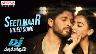 image of Seeti Maar Full Video Song | DJ Video Songs | Allu Arjun | Pooja Hegde | DSP