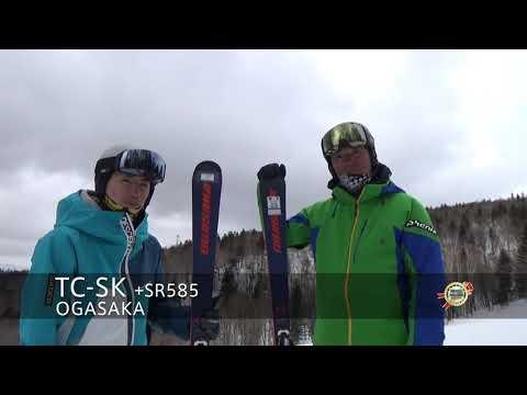OGASAKA SKI TC-SK + SR585