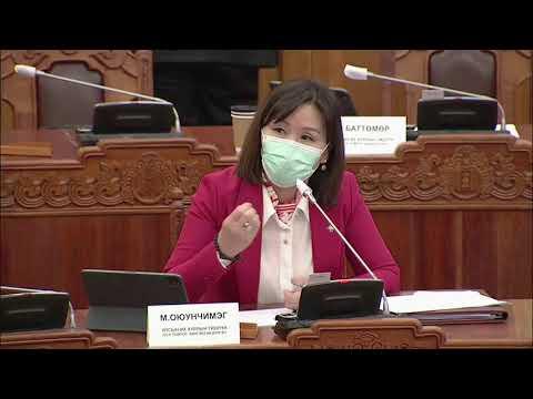 М.Оюунчимэг: МҮОНРТ-н тухай хуульд өөрчлөлт оруулах хэрэгтэй байна