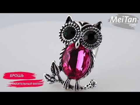 Брошь «Обаятельный филин» в серебре MeiTan style MeiTan