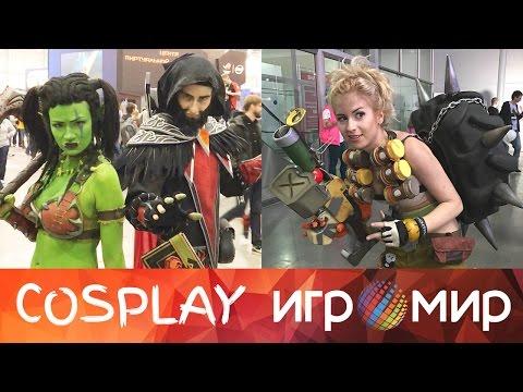 Игромир 2016 Косплей Comic Con Russia - Косплей из вселенных Близзард